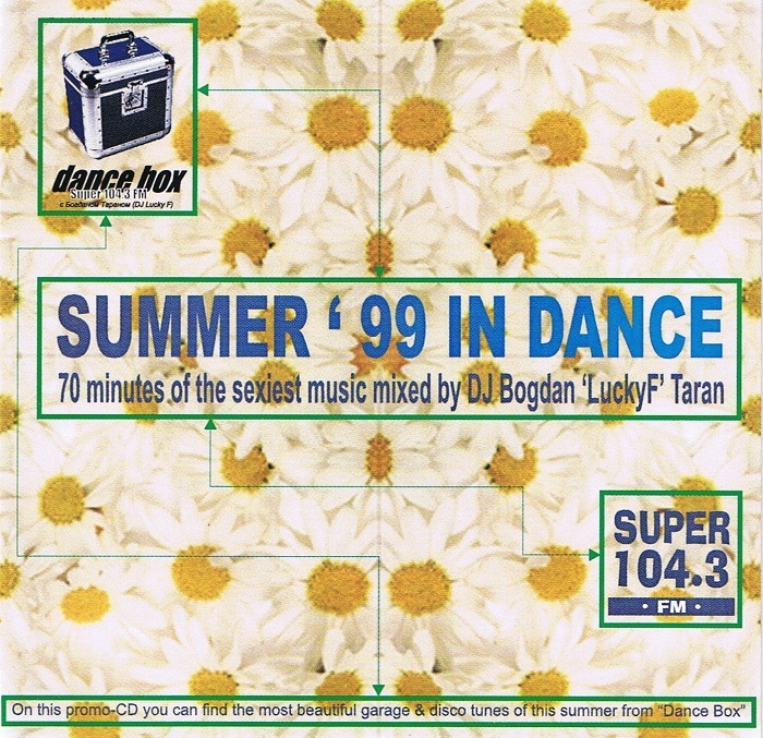 Dance Box: Summer '99 In Dance CD