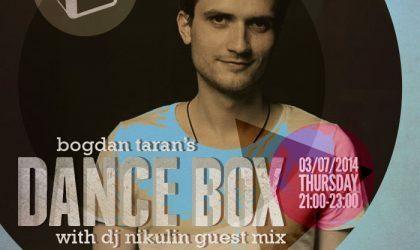 Dance Box feat. Nikulin guest mix // 03.07.2014