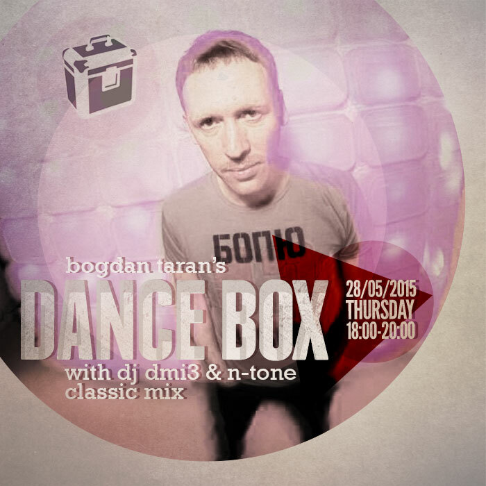 Dance Box feat. DJ Dmi3 classic 1999 mix // 28.05.2015
