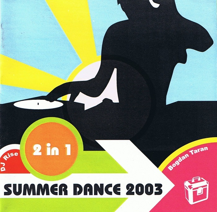 Dance Box: Summer Dance 2003