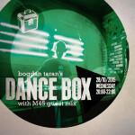 Dance Box feat. M45 guest mix & M.A.N.D.Y INTERVIEW // 28.10.2015