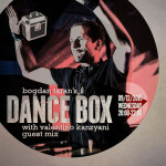 Dance Box feat. Valentino Kanzyani guest mix & Roberto Rodrgiuez interview // 09.12.2015