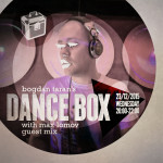Dance Box feat. Max Lomov guest mix // 23.12.2015