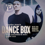Dance Box feat. Meri & Merimell live from Machine Nation // 10.02.2016