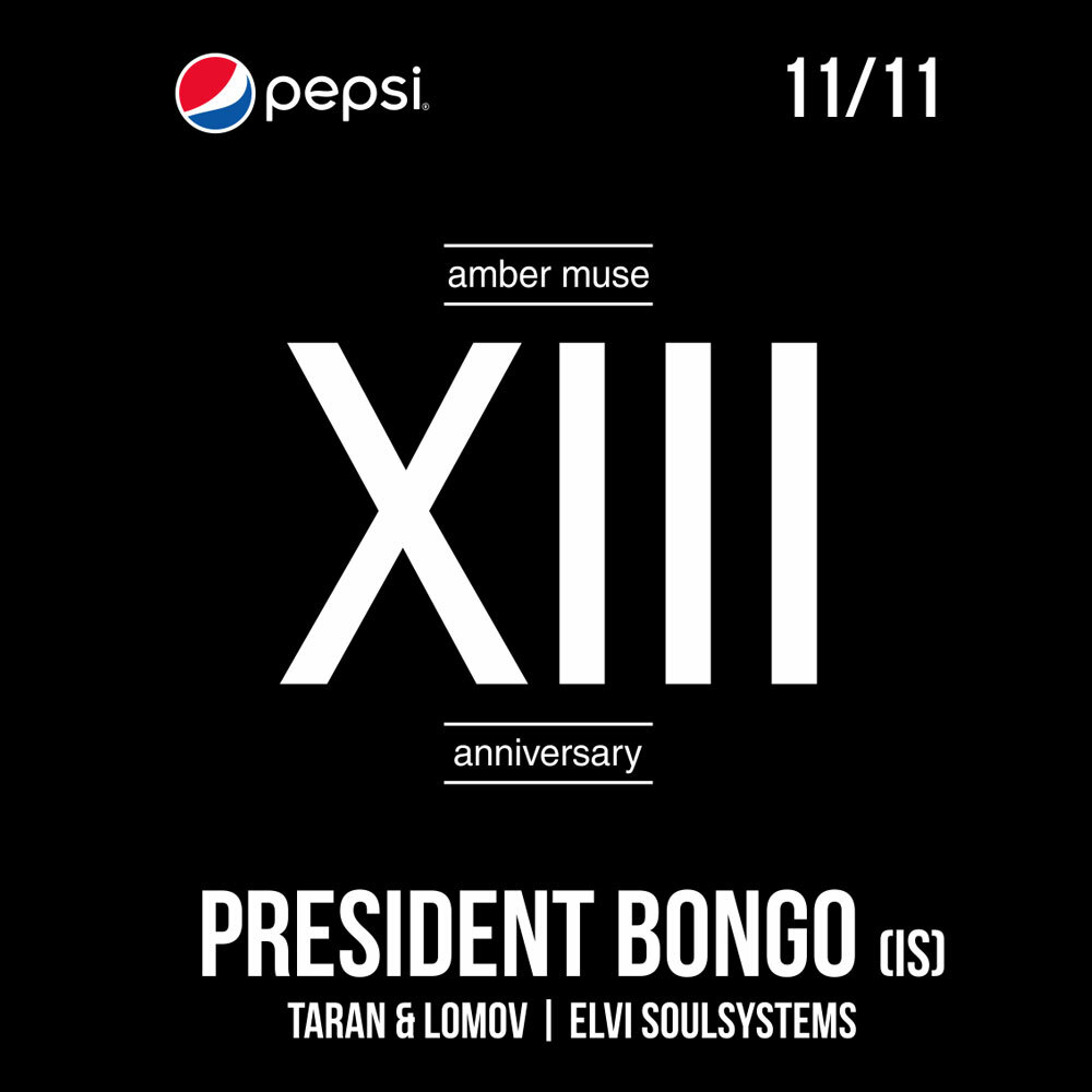 EVENT: Amber Muse XIII with President Bongo (IS) / 11 Nov