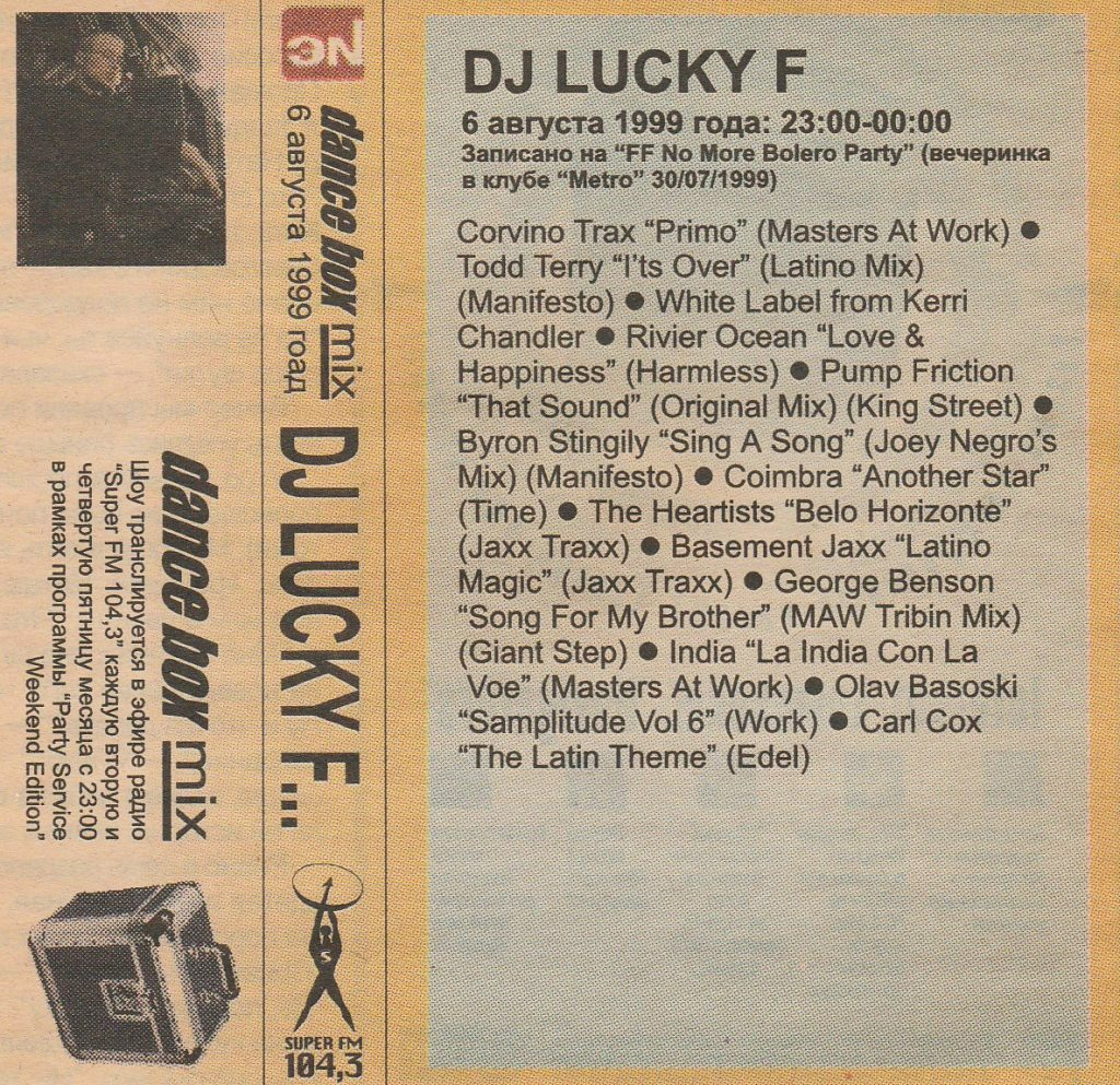 Classic Dance Box Mix: DJ Lucky F (1999) – amber muse records