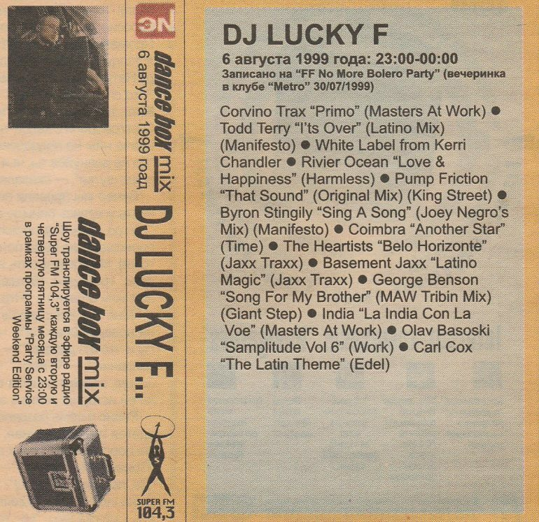Classic Dance Box Mix: DJ Lucky F (1999)