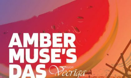 EVENT:  Amber Muse's Das Boot: Season Finalé / 31 Aug