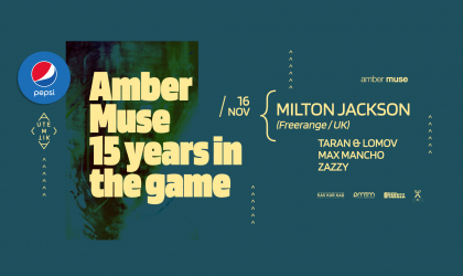 EVENT: Amber Muse's 15 years: Milton Jackson (UK) / 16 Nov