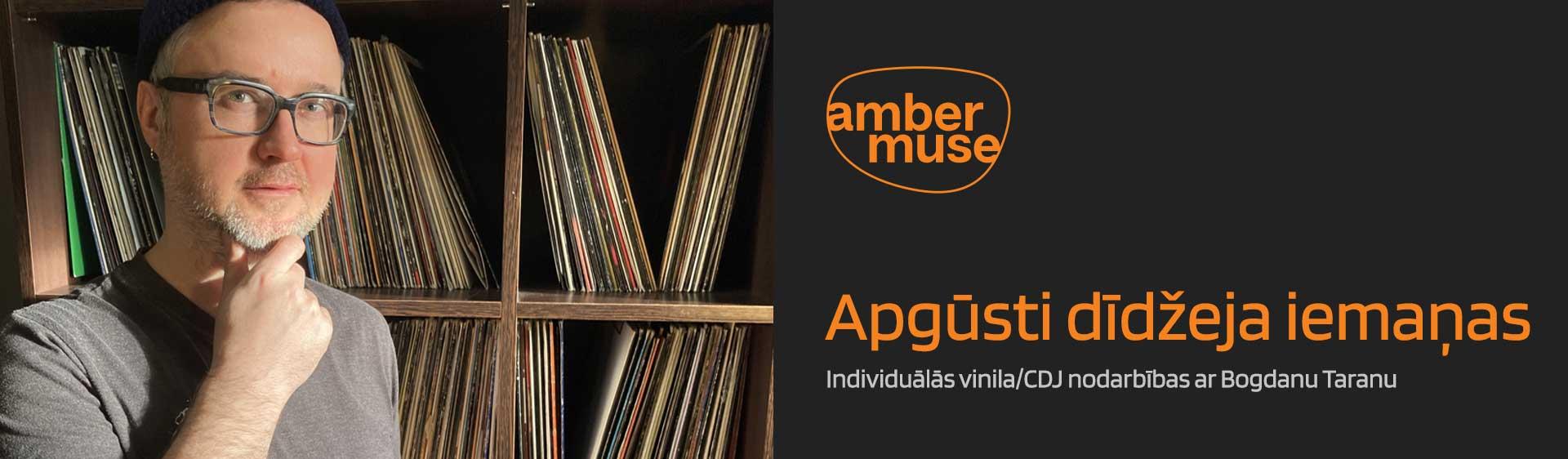 Amber Muse dj Class Header LV