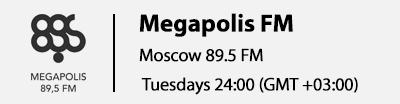 Megapolis main page icon 2021